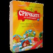 kutiq_srichkite-na-dumichkite_2